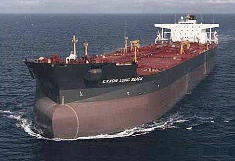 cargo-ship-vlcc-oil-tanker